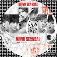 U-Kiss ミニアルバム - Mono Scandal汎用