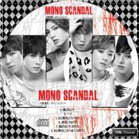 U-Kiss ミニアルバム - Mono Scandal