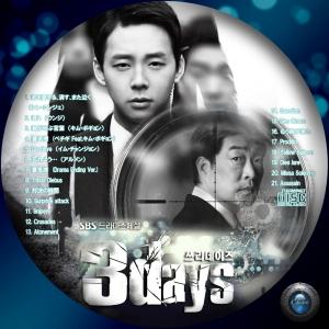 3daysOST☆