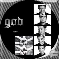 god - 8集 Chapter8汎用