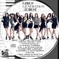 少女時代  THE BEST (完全生産限定盤)(2CD+Blu-ray)