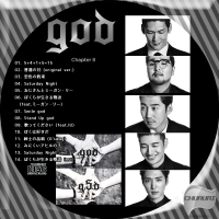 god - 8集 Chapter8日本語shinon