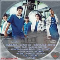 メディカル・トップチーム【ディスク:1】14曲バージョン