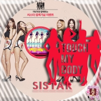 SISTAR TOUCH MOVE汎用