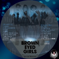 BROWN EYED GIRLS Best - Special Moments-1
