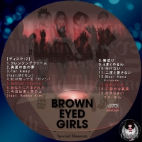 BROWN EYED GIRLS Best - Special Moments-2