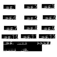 scrabble+小塚ゴシック Pr6N怪しい家政婦ナンバー