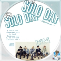 SOLO DAY-Japanese verB