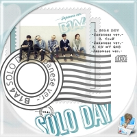 SOLO DAY-Japanese verB★