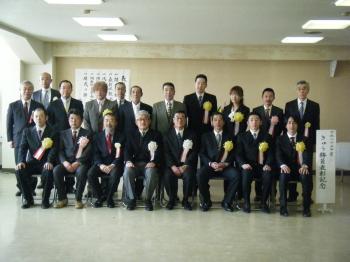 140225関地協表彰