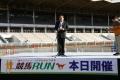 140315川崎競馬RUN-01-開会宣言