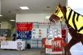 川崎競馬誘導馬衣装展示会-03