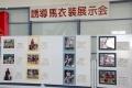 川崎競馬誘導馬衣装展示会-07
