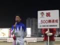 140519佐藤博紀騎手500勝セレモニー3