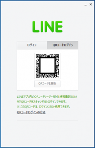 LINE_12.png
