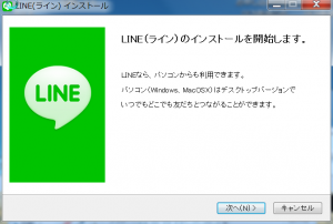 LINE_6.png
