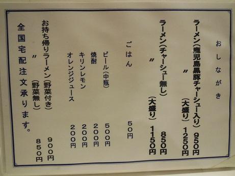 DSCN9267komurasaki (1)
