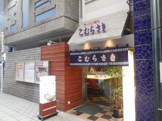 DSCN9267komurasaki (2)