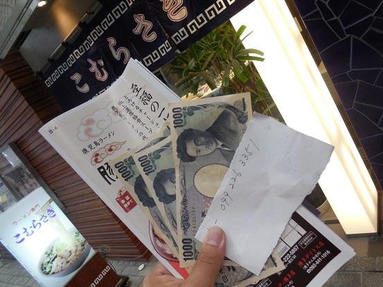 DSCN9274komurasaki (1)
