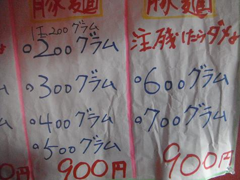 DSCF0942guru2.jpg