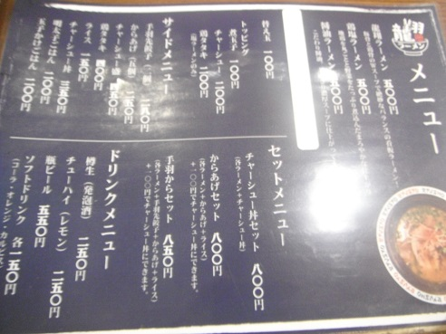 DSCF2064ryusho.jpg
