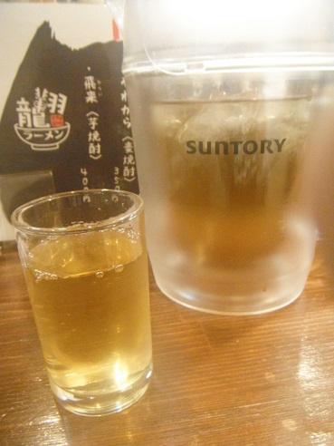 DSCF2066ryusho.jpg
