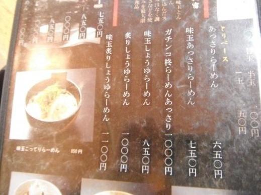 DSCF2572hiiragi.jpg