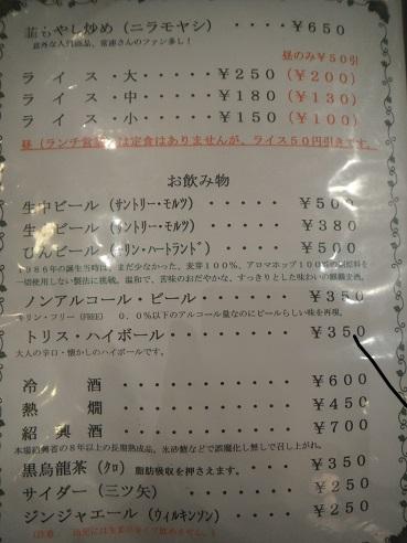 DSCF4046kamon.jpg