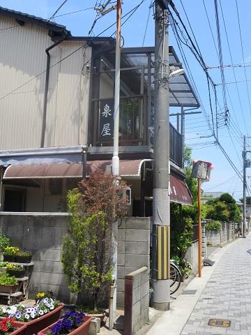 DSCF4090izumiya.jpg