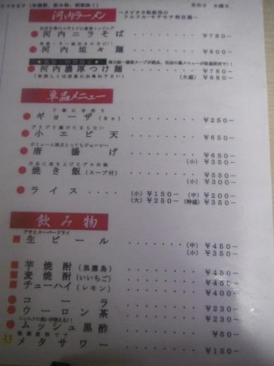 DSCF6704miyake.jpg