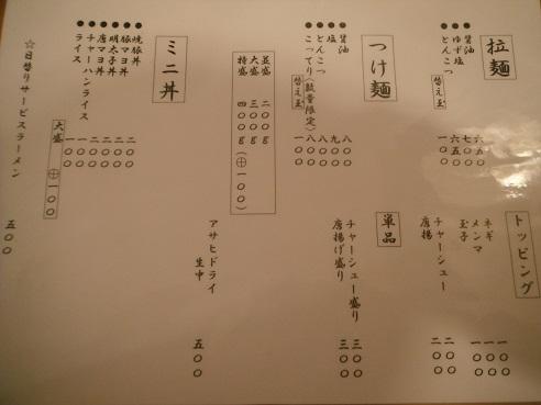 DSCF6964tadaya.jpg