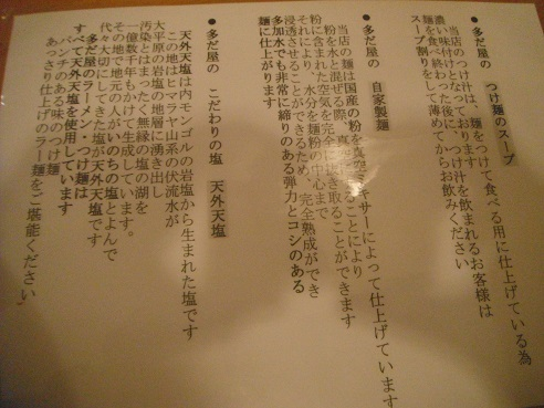 DSCF6977tadaya.jpg