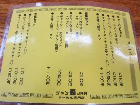 DSCF8279zyan.jpg