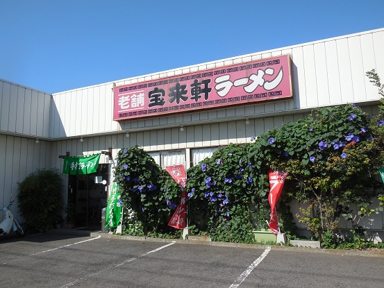 DSCN0013hourai.jpg