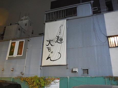 DSCN0015daichan.jpg