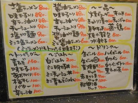DSCN0018daichan.jpg