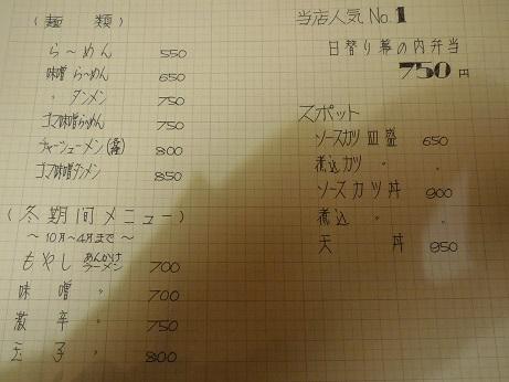 DSCN0046yumeya.jpg