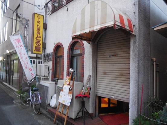 DSCN0049doyuya.jpg