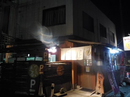 DSCN0058tukimaru.jpg