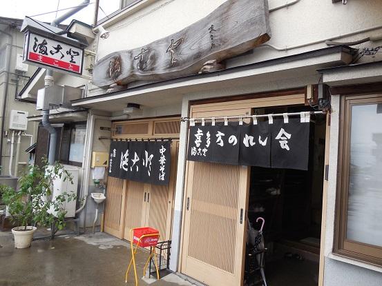 DSCN0078makotoshokudo.jpg