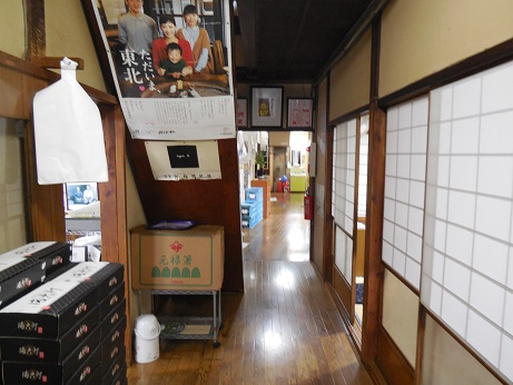 DSCN0079makotoshokudo.jpg