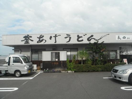 DSCN0093nagata.jpg