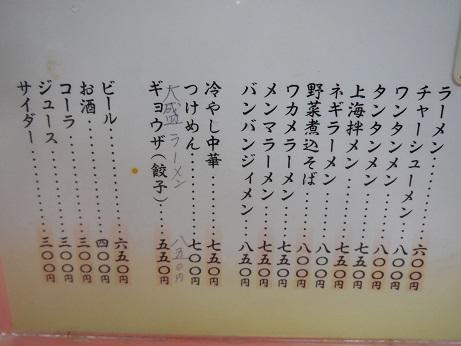 DSCN0095genraiken.jpg