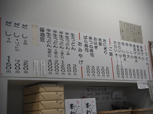 DSCN0096nagata.jpg