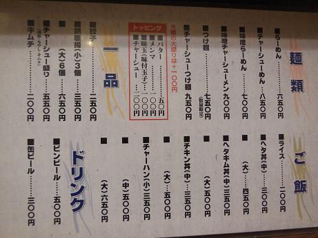 DSCN0921nisiya.jpg