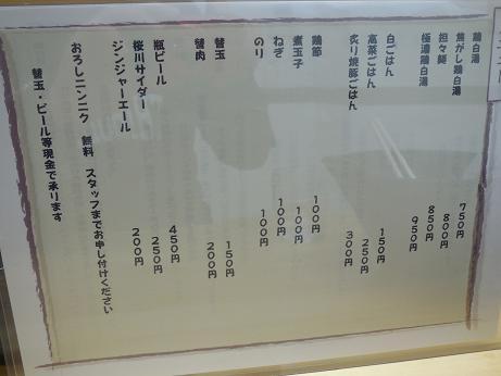 DSCN1391bokkosibokkosi.jpg