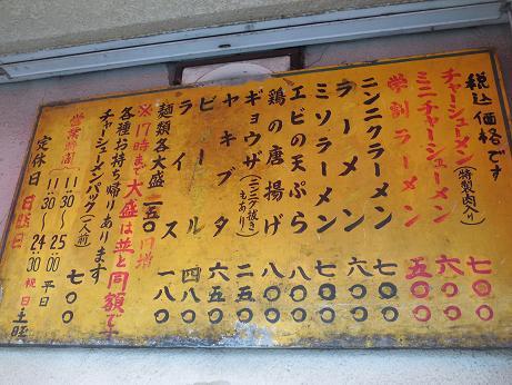 DSCN1577yuurai.jpg