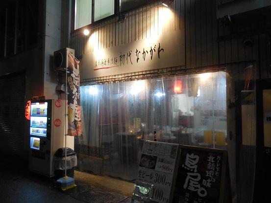 DSCN3253nakagawa.jpg