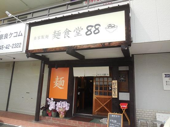 DSCN359888.jpg
