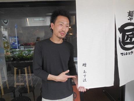 DSCN3946marusho.jpg